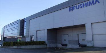 Fábrica Fushima